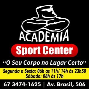 sport center2